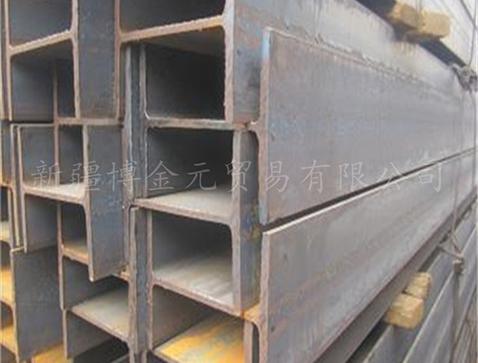 H型钢的生产方法